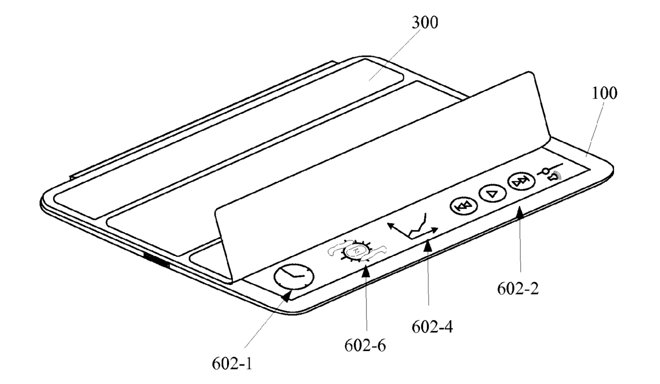 smart cover patent 1