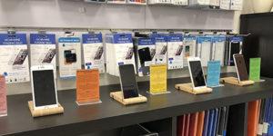 Prodejna Tvrzenýsklo - iPhone Servis (3)-2