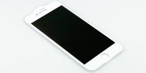 Soukromé 3D Tvrzené sklo na iPhone