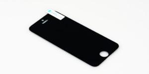 Soukromé Tvrzené sklo iPhone 5,5s,SE